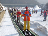 Ski magic carpet
